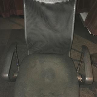 ビジネス椅子お譲りします!数量限定!