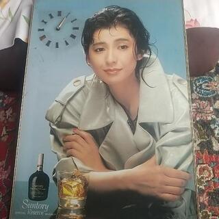 昭和レトロ★サントリーリザーブウイスキー★特製パネル時計★ジャン...