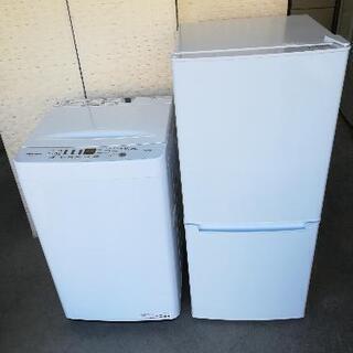 【23区送料・設置無料】⭐急ぎも対応可能⭐ハイセンス洗濯機4.5...