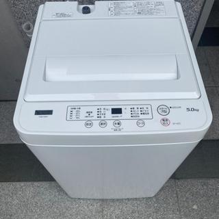 No.x23 洗濯機 5.0kg 2020年製