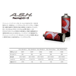A.S.H FSE RACING E-Spec 10W-50