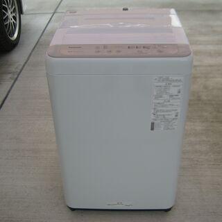 洗濯機 パナソニック NA-F50B13