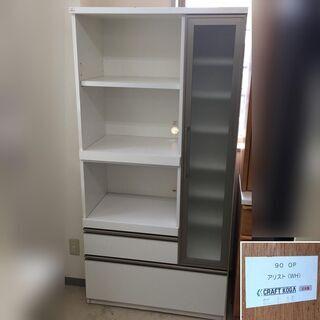 J625 クラフトコガ オープンキッチンボード 食器棚 アリスト...