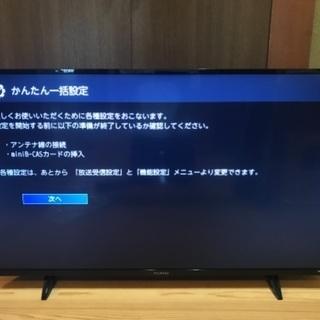 FUNAI 2019年製 FL-43U3020 43型液晶テレビ