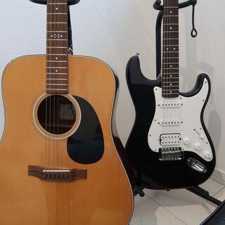 アコースティックギター・エレキギターのレッスン【CREA MUS...