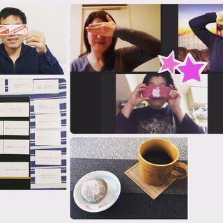 9/12(日)14:30〜16:00 オンラインde心理学カード...