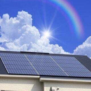 太陽光発電システムとJCB商品券5000円分プレゼント