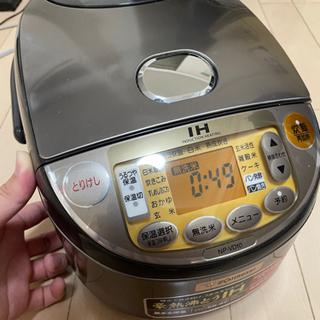 【先着】象印 炊飯器