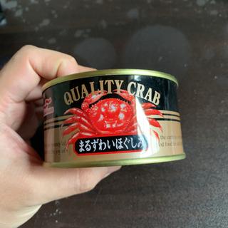 ズワイガニ 缶詰
