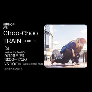 HipHop ワークショップ 伊勢原
