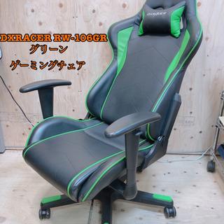 DXRACER RW-106GR グリーン ゲーミングチェア【8...