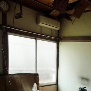 【無料修繕します】使っていない空き家や倉庫などの修理