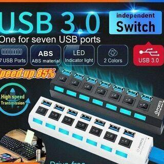【ネット決済・配送可】USB3.0ハブ7PORTS 独立電源スイッチ付