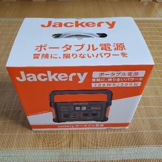 【ネット決済】ポータブル電源 jackery 708 新品