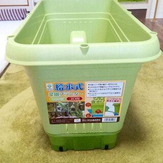 【ネット決済】底面給水式菜園プランター500型 コロ付き