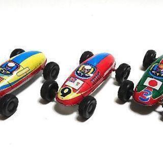 ブリキ スポーツカー 昭和レトロ当時物 3台