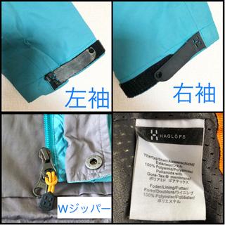 HAGLOFS WOMEN ゴアテックス ジャケット − 神奈川県