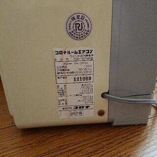 コロナ  窓用エアコン - 家電