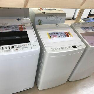 8/29 ハンズクラフトうるま店 洗濯機コーナーのご紹介です