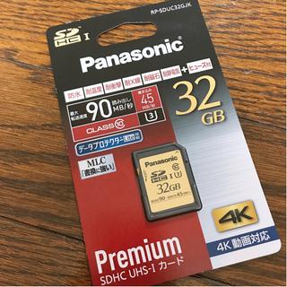 panasonic sdカード 32GB 90MB メモリ…