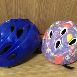 【ネット決済】自転車 子供用 ヘルメット 2個セット