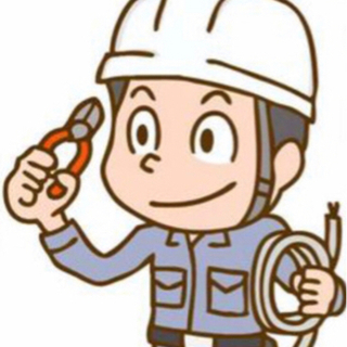 【電気工事士のお仕事】👷🏻♂️