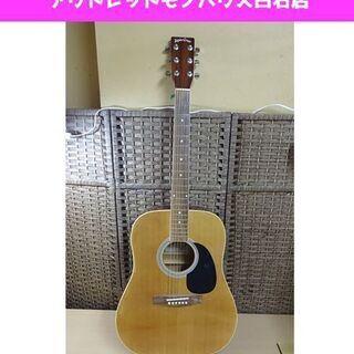 Sepia Crue アコースティックギター W-130/…