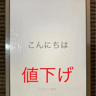 【ネット決済・配送可】APPLE iPad mini WI-FI...