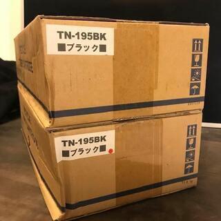 ブラザー レーザープリンター DCP-9040CN 用 汎用トナ...
