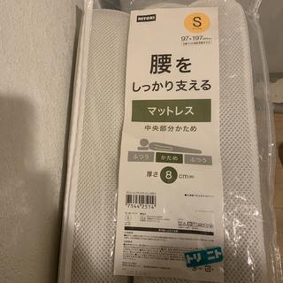 ニトリ ボリューム3つ折りマットレス シングル(VB S)