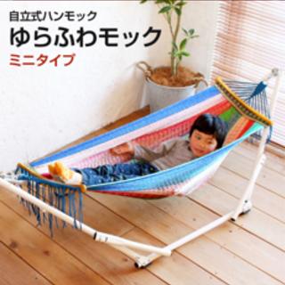 【値下げ】ハンモック ミニサイズ - 生活雑貨