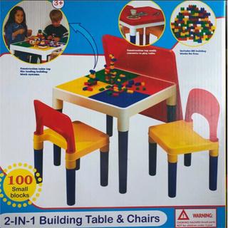 新品未開封🌟ブロック付き カラフルテーブル&チェア