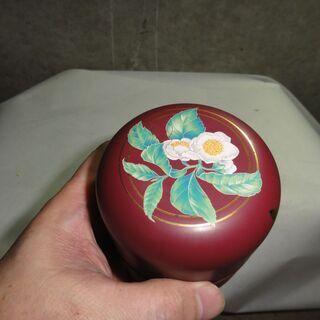 可愛い絵柄の茶筒  HANAE MORI 直径約9㎝ - 那須郡