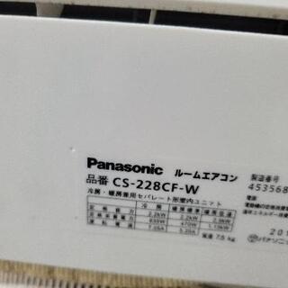 工事込み)パナソニック高年式エアコン 6畳、10畳