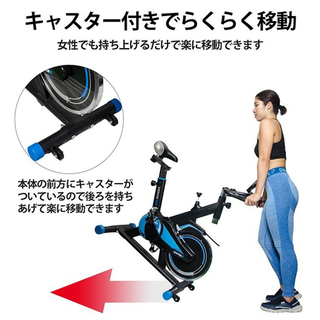【高級】【定価の85%OFF】エアロバイク トレーニングバイク − 東京都