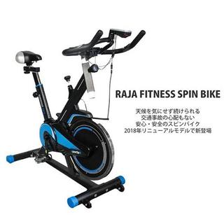 【高級】【定価の85%OFF】エアロバイク トレーニングバイクの画像