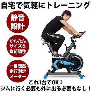 【高級】【定価の85%OFF】エアロバイク トレーニングバイク - 新宿区