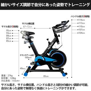 【高級】【定価の85%OFF】エアロバイク トレーニングバイク - 家具