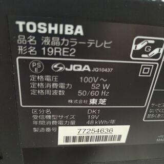 東芝 液晶カラーテレビ