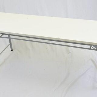 会議用テーブル 折りたたみ収納可能 幅180 ホワイト