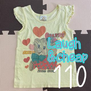 Laugh&cheap ラフアンドチープ Tシャツ 象 110cm