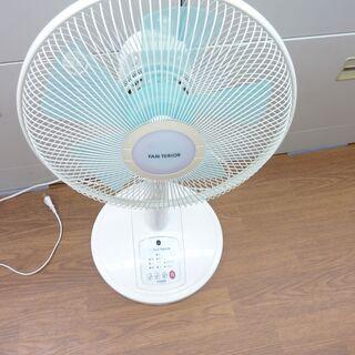 ユアサ 扇風機 YT-3208HR
