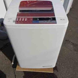 【恵庭】日立 BEAT WASH 全自動洗濯機 BW-7S…