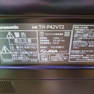 パナソニック ビエラ TH-P42VT2 42インチ テレビ 中古品 動作未確認 − 兵庫県