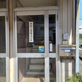 【正社員募集】工場内作業員急募!未経験歓迎!