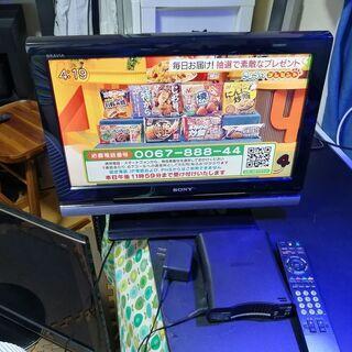 SONY  BRABIA ブラビア KDL-20J1 20型 液晶テレビ+バッファロー外付けHDD 中古 動作品 - 三田市