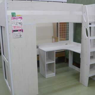 【店頭取引のみ】システムベッド Mikeyマイキー ホワイトウォッシュ