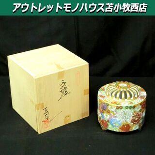 九谷焼 真山造 香炉 金花詰 元箱付き 3.5号 香爐 香…
