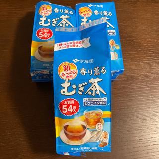 【ネット決済】伊藤園 香り薫る むぎ茶×3