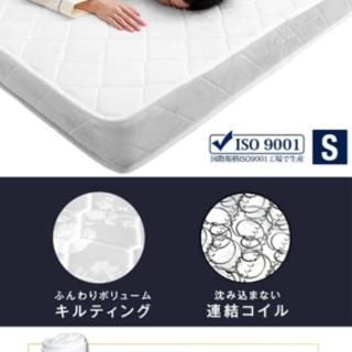 マットレス ベッド 「お急ぎ」 - 京都市